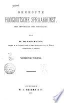 Beknopte Hoogduitsche spraakkunst