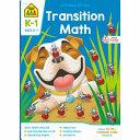 Transition Math K 1