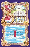Հայոց գրականության երկու դարը