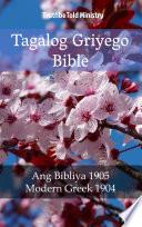 Tagalog Griyego Bible