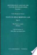 Texts In Sinai Bedouin Law