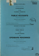 report of the standing committee on public accounts