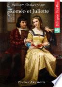 illustration Roméo et Juliette (Français Russe édition bilingue illustré)