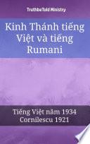 Kinh Thánh tiếng Việt và tiếng Rumani