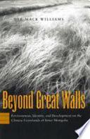 Beyond Great Walls
