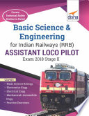 Basic Science Engineering For Indian Railways Rrb Assistant Loco Pilot Exam 2018 Stage Ii