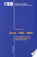 Email  SMS  MMS