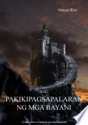 Ang Pakikipagsapalaran ng mga Bayani (Unang libro sa Singsing ng Salamangkero)