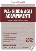 IVA  Guida agli adempimenti 2012