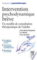 illustration Intervention psychodynamique brève