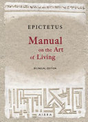 Manual On The Art Of Living