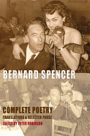 Bernard Spencer