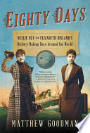 Book Eighty Days