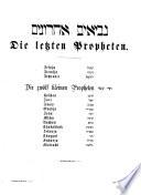 Illustrierte Pracht Bibel f  r Israeliten in dem masoretischen Text und neuer deutscher   bersetzung mit erl  uternden Anmerkungen von Julius F  rst