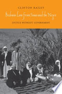 Bedouin Law from Sinai and the Negev
