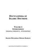 Encyclopedia of Islamic Doctrine  Intercession