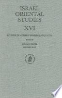 Studies in Modern Semitic Languages