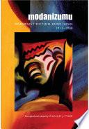 Modanizumu Novelist Edogawa Ranpo This Title Includes Funabashi Seiichi S