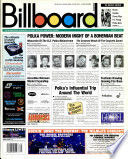 Aug 3, 1996