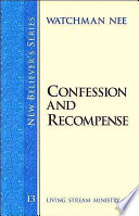 Confession and Recompense