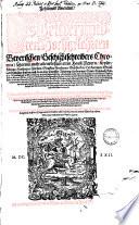 Johannis Aventini des weitberumbten hochgelehrten Beyerischen Geschichtschreibers Chronica