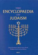The encyclopaedia of Judaism