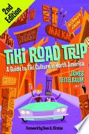 Tiki Road Trip