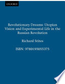 Revolutionary Dreams