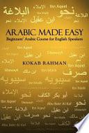 Arabic Made Easy