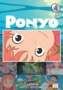 Ponyo Film Comic