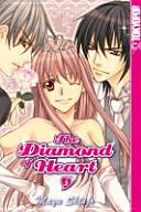 The diamond of heart
