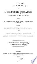 Elements Of The Roman History In Engl And Fr The Engl By W Cobbett The Fr By J H Sievrac