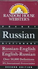 Random House Webster's Pocket Russian Dictionary