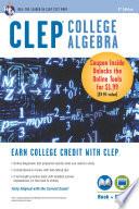 CLEP   College Algebra Book   Online
