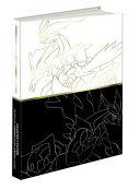 Pokemon Black Version 2 and Pokemon White Version 2 Collector's Edition Guide