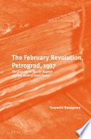 The February Revolution  Petrograd  1917