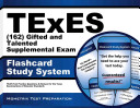 Texes  162  Gifted and Talented Supplemental Exam Flashcard Study System