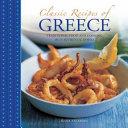 Classic Recipes of Greece