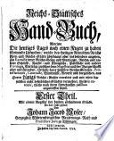 Reichs-Stättisches Hand-Buch