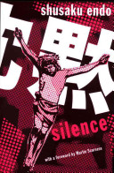 Ebook Silence Epub Shūsaku Endō Apps Read Mobile
