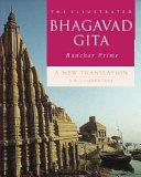 The Illustrated Bhagavad Gita
