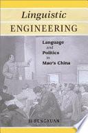 Linguistic Engineering