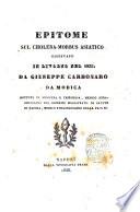 Epitome sul cholera morbus asiatico osservato in Livorno nel 1835