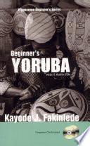 Beginner S Yoruba