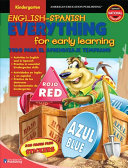 English Spanish Everything For Early Learning