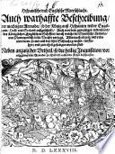 Hispanische vnd Englische Meerschlacht  Auch warhaffte Beschreibung  der mechtigen Armada  so der K  nig au   Hispanien wider Engelland  Holl  vnd Seeland au  geschickt  Auch von dem gewaltigen widerstand  der K  niglichen Englischen Schiffen  durch welche die Spanische Armada  von Plemoyen bi   in die Nortsee verjagt