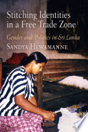 Stitching Identities in a Free Trade Zone