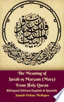 The Meaning of Surah 19 Maryam  Mary  From Holy Quran Bilingual Edition English   Spanish