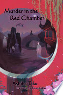 Murder in the Red Chamber By Bungei Shunju As Part Of