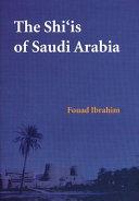 The Shi  is of Saudi Arabia
